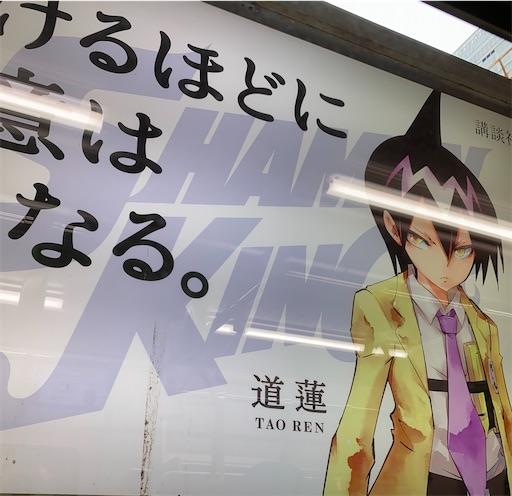 f:id:yumitokoh:20210819104556j:image