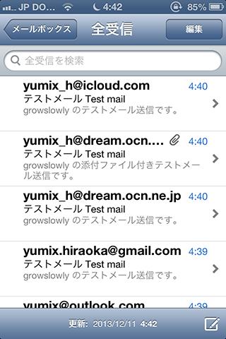 f:id:yumix_h:20131219034849p:plain