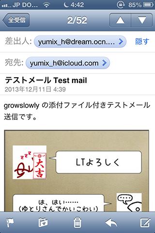 f:id:yumix_h:20131219034850p:plain