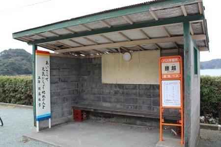f:id:yumiyan:20121028102055j:image