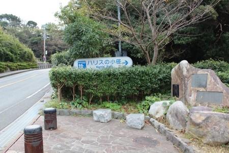 f:id:yumiyan:20121028102344j:image