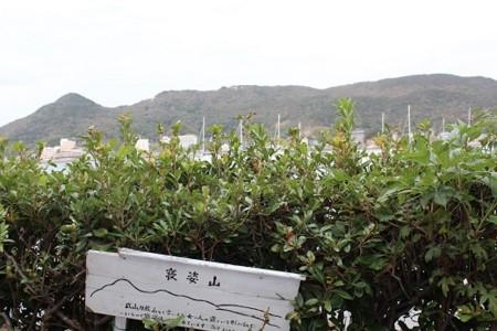 f:id:yumiyan:20121028102927j:image