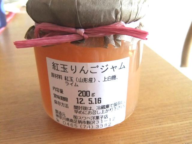 f:id:yummy21:20110910140112j:image:w400