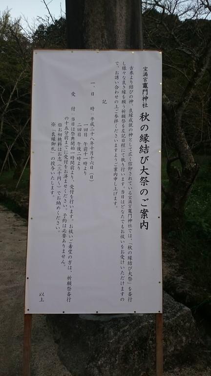 f:id:yumo259:20161010175343j:plain