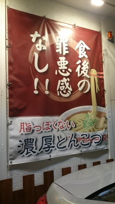 f:id:yumo259:20161018215136j:plain