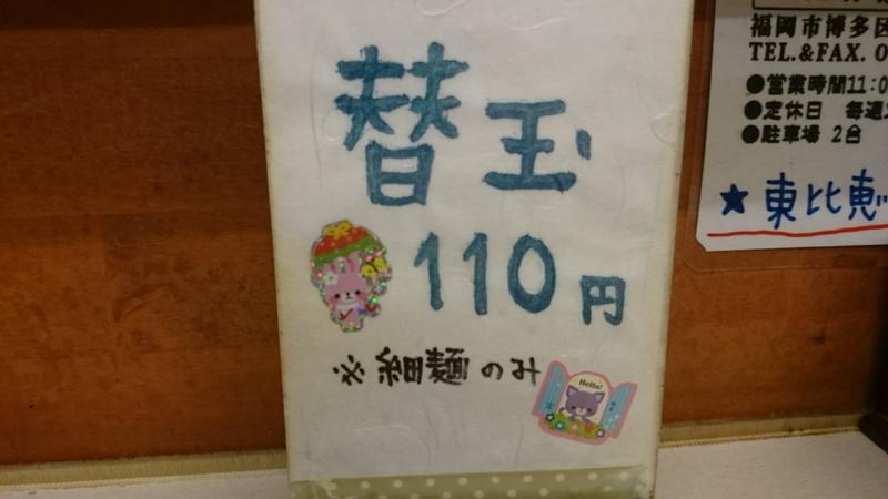 f:id:yumo259:20161018215147j:plain