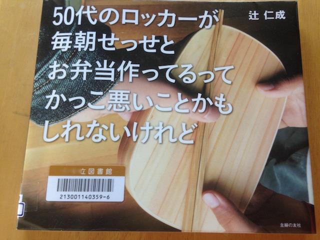 f:id:yumoathome:20161002102410j:plain