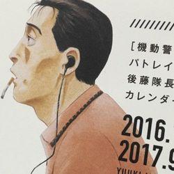 f:id:yumoto_hoan:20171115001538j:plain