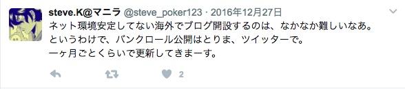 f:id:yumyum_eno:20170426163316j:plain
