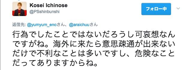 f:id:yumyum_eno:20170502093700j:plain