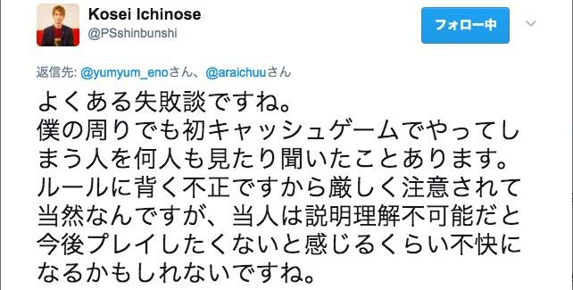 f:id:yumyum_eno:20170502093953j:plain