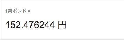 f:id:yumyum_eno:20171208091516j:plain