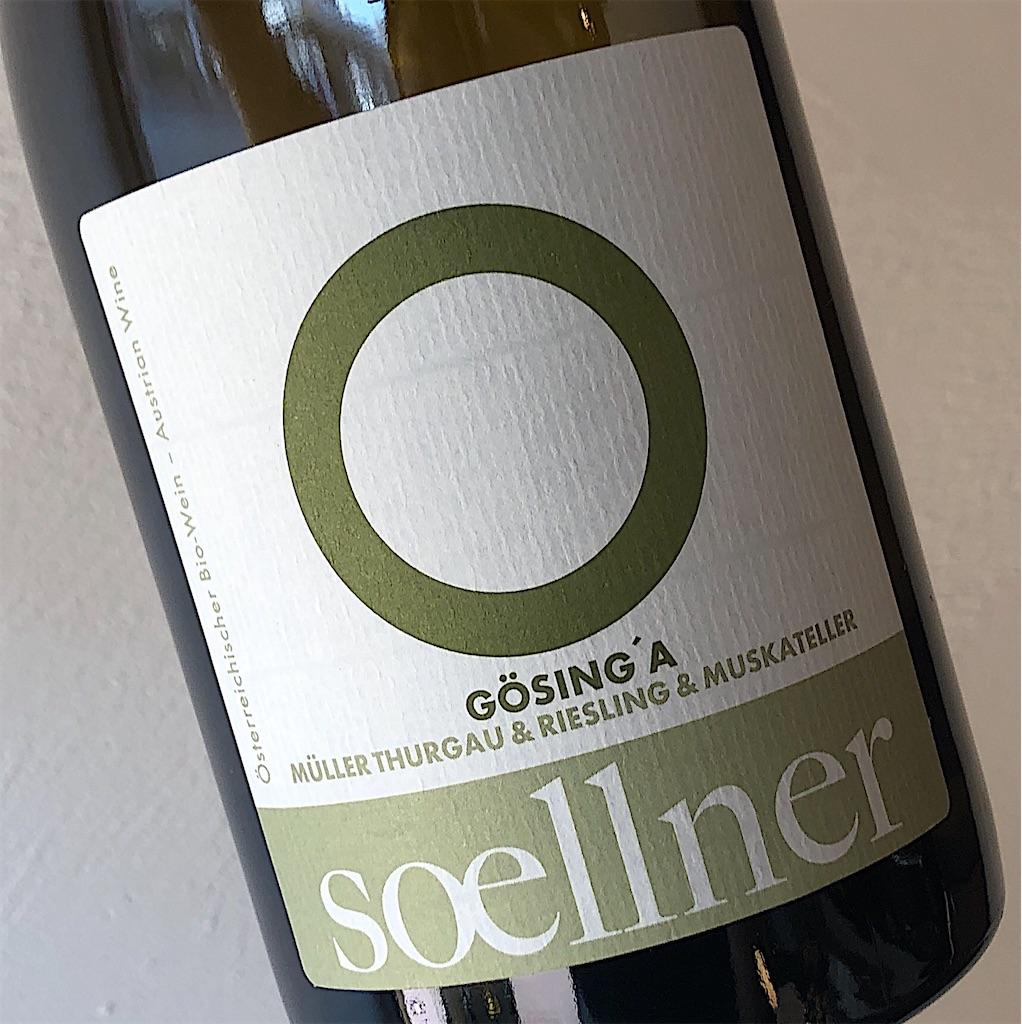 Söllner
