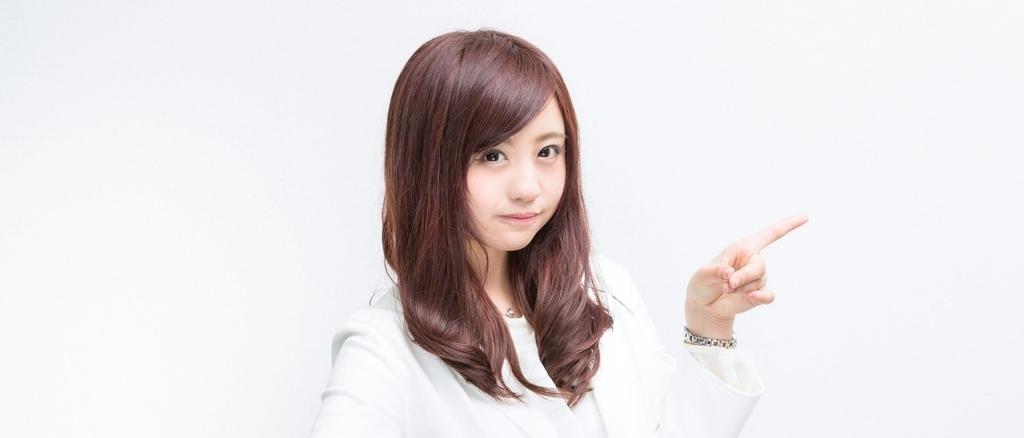 f:id:yun000:20180907183021j:image:w450
