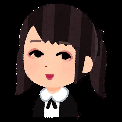 f:id:yun08120:20210207120029p:plain