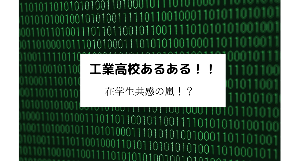 f:id:yun08120:20210220114039p:plain