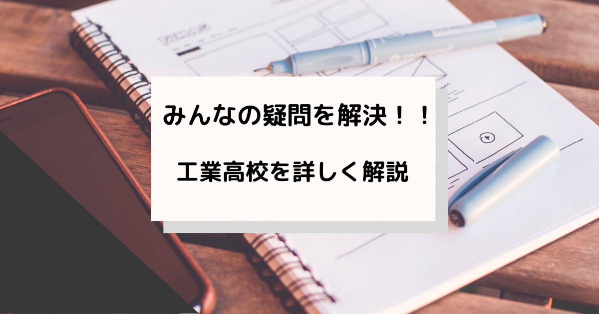 f:id:yun08120:20210220114750p:plain