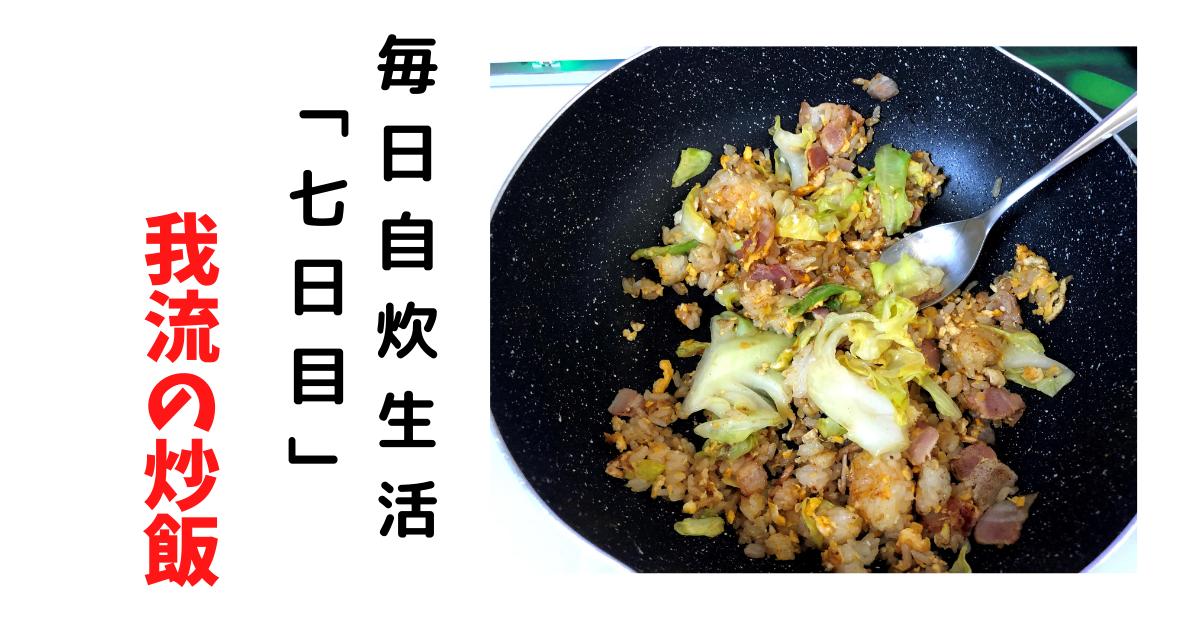 f:id:yun08120:20210412180101p:plain