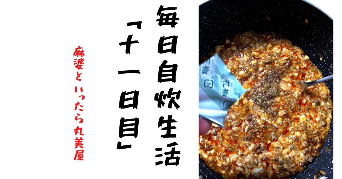 f:id:yun08120:20210417000423p:plain