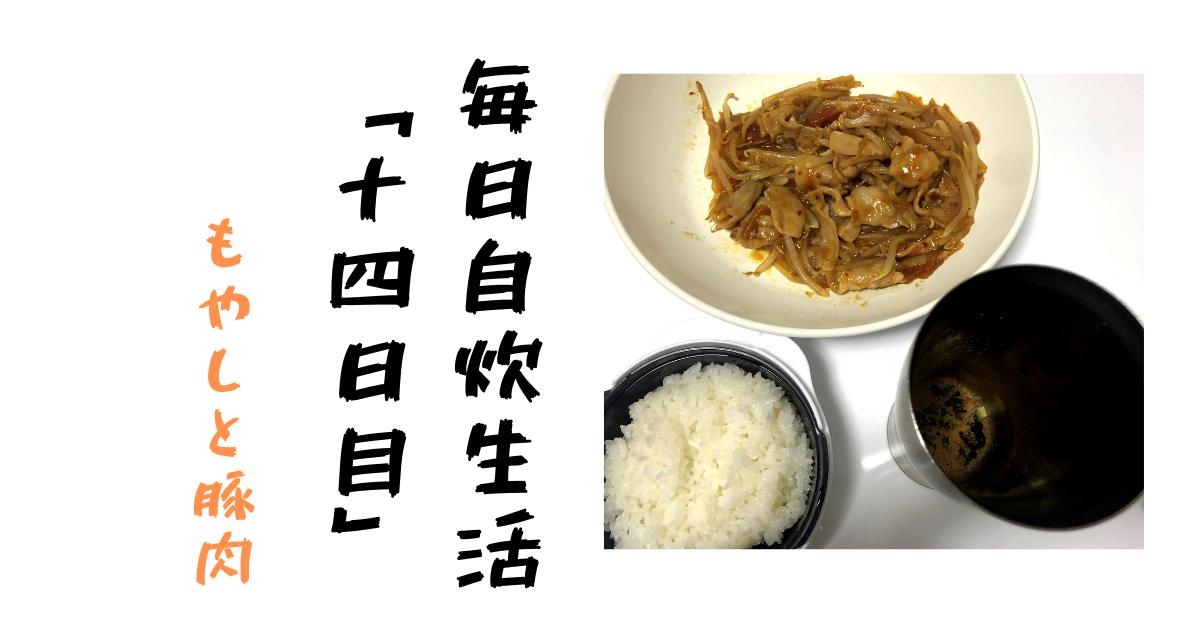 f:id:yun08120:20210418174816p:plain