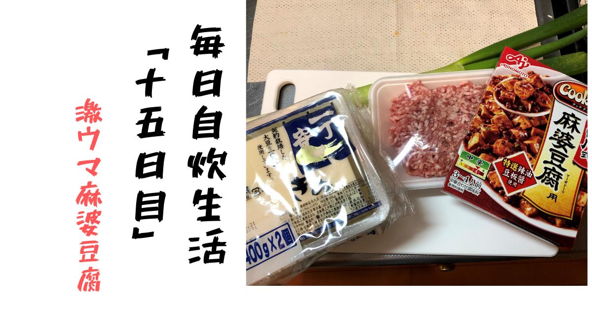 f:id:yun08120:20210420230700p:plain