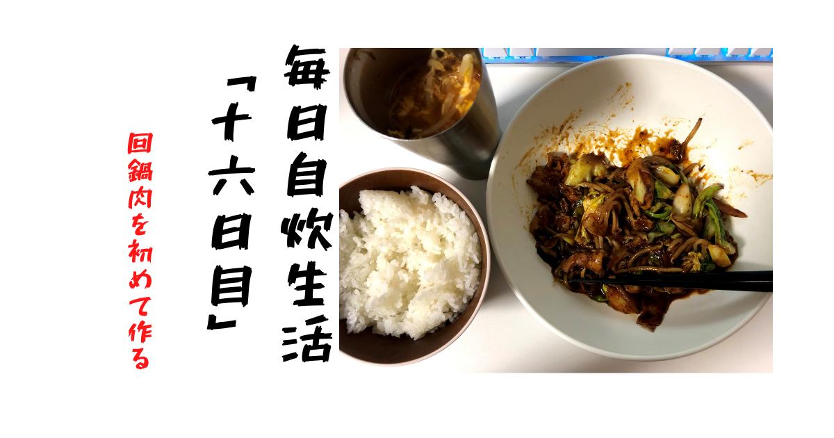 f:id:yun08120:20210422212409p:plain