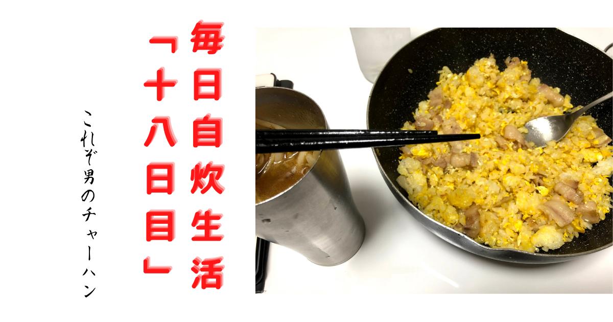 f:id:yun08120:20210425120357p:plain