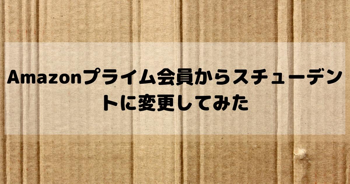 f:id:yun08120:20210425162918p:plain