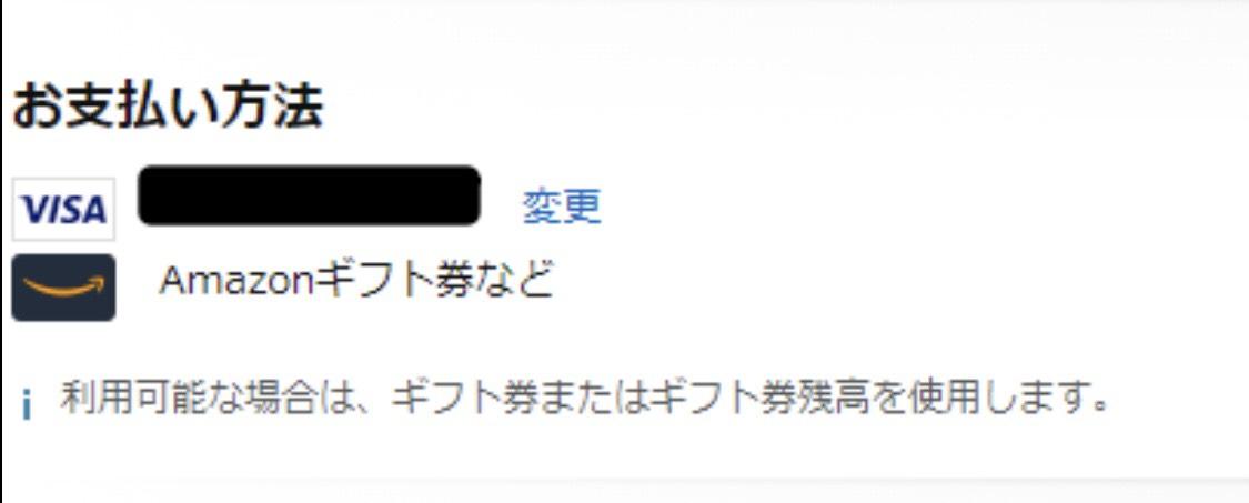 f:id:yun08120:20210425232209j:plain