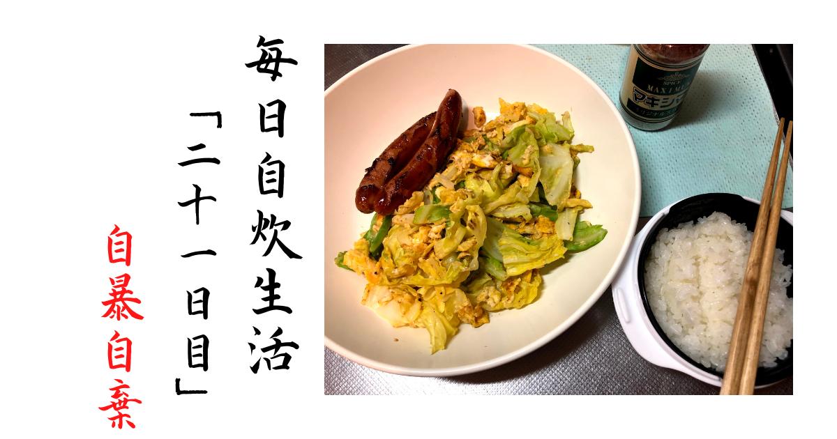 f:id:yun08120:20210429152335p:plain