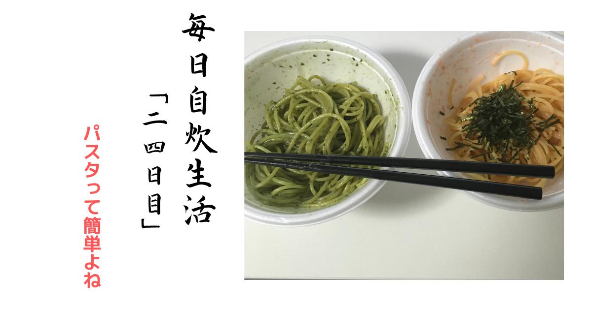 f:id:yun08120:20210505210444p:plain