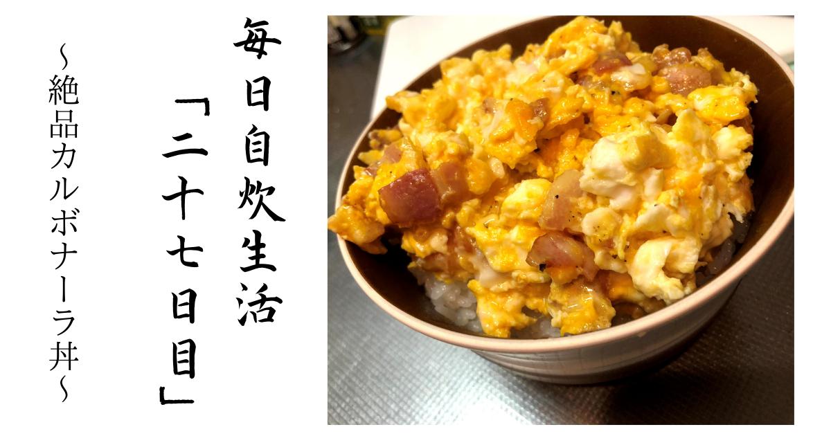 f:id:yun08120:20210510190210p:plain