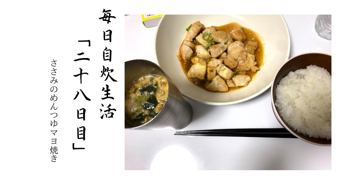 f:id:yun08120:20210511202331p:plain