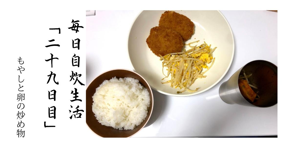 f:id:yun08120:20210512190453p:plain