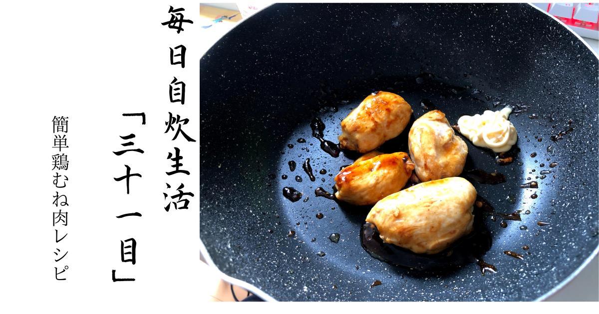 f:id:yun08120:20210514220959p:plain