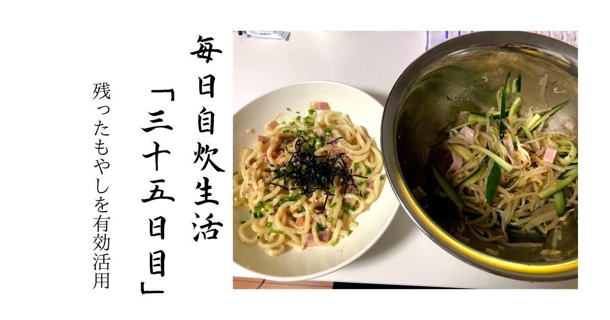 f:id:yun08120:20210516234609p:plain