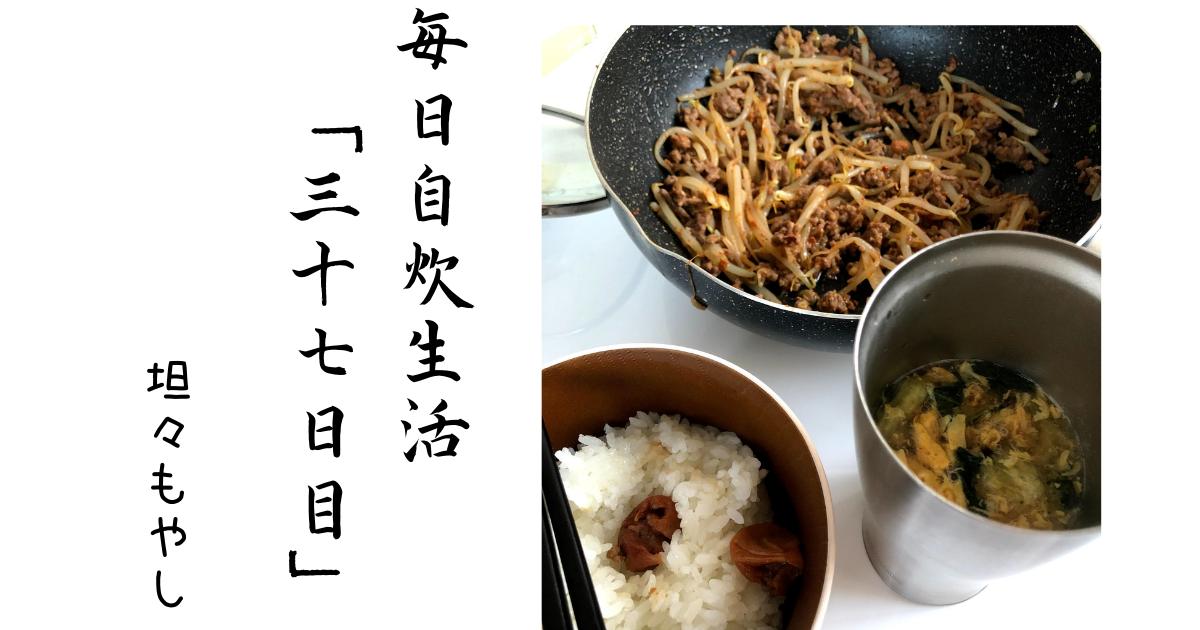 f:id:yun08120:20210520085357p:plain