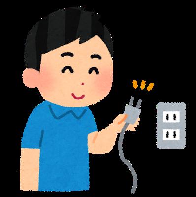 f:id:yun08120:20210520212816p:plain
