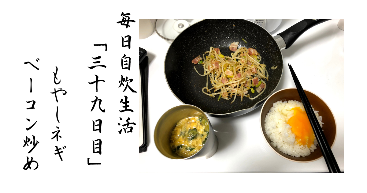 f:id:yun08120:20210522173334p:plain
