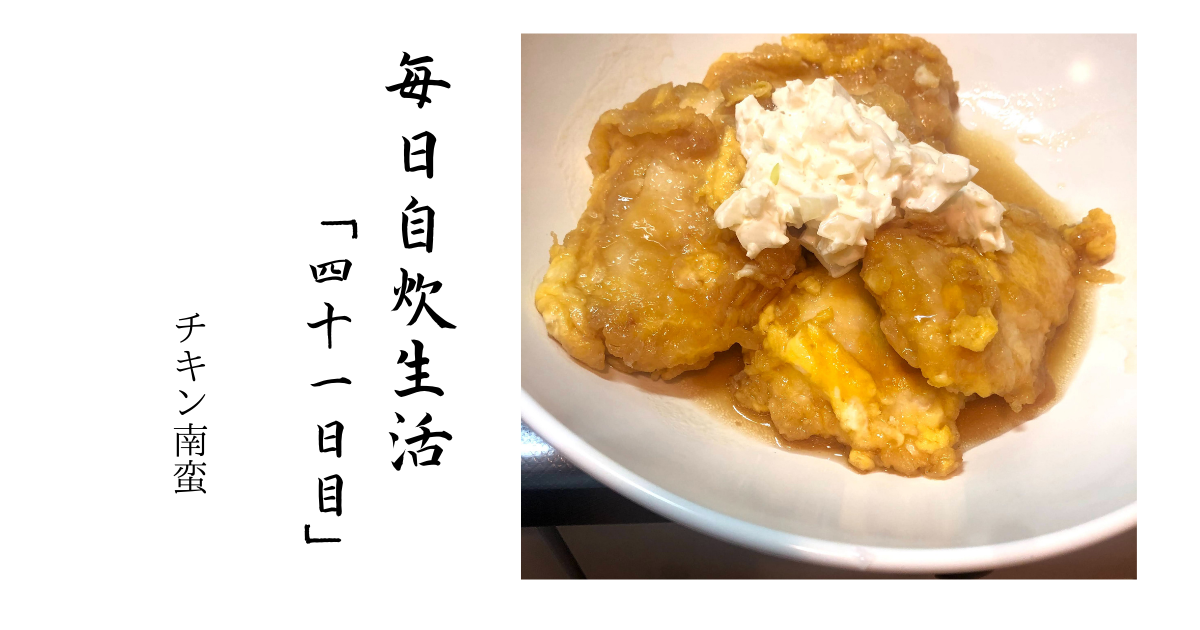 f:id:yun08120:20210524175011p:plain