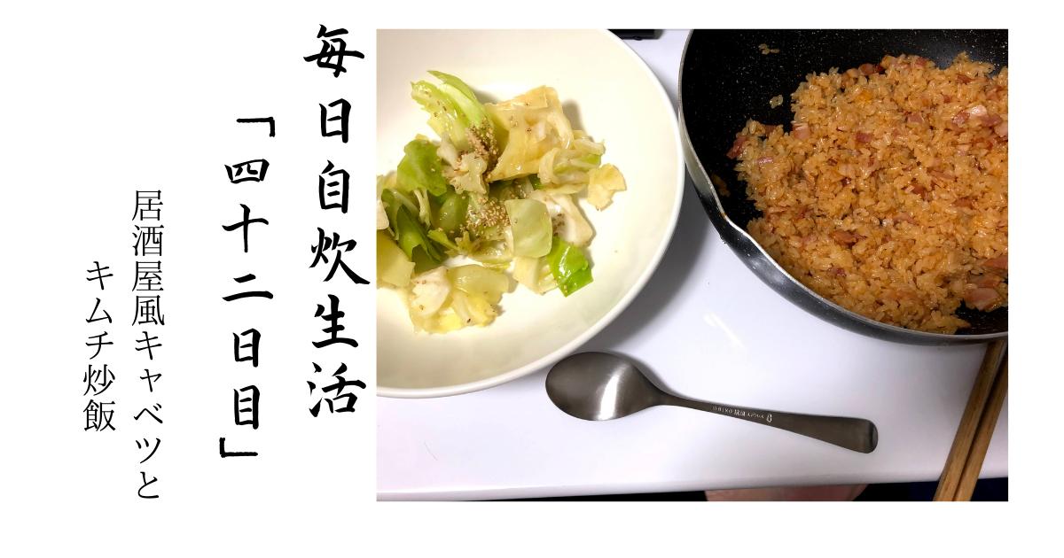 f:id:yun08120:20210525175331p:plain