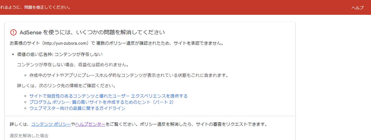 f:id:yun08120:20210528091827p:plain