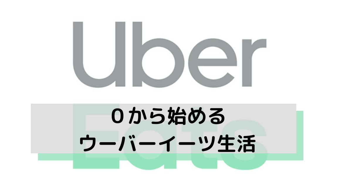 f:id:yun08120:20210530120419p:plain