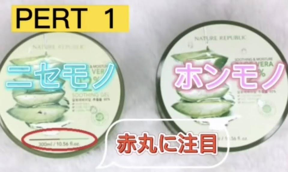 f:id:yun08120:20210601163509j:plain