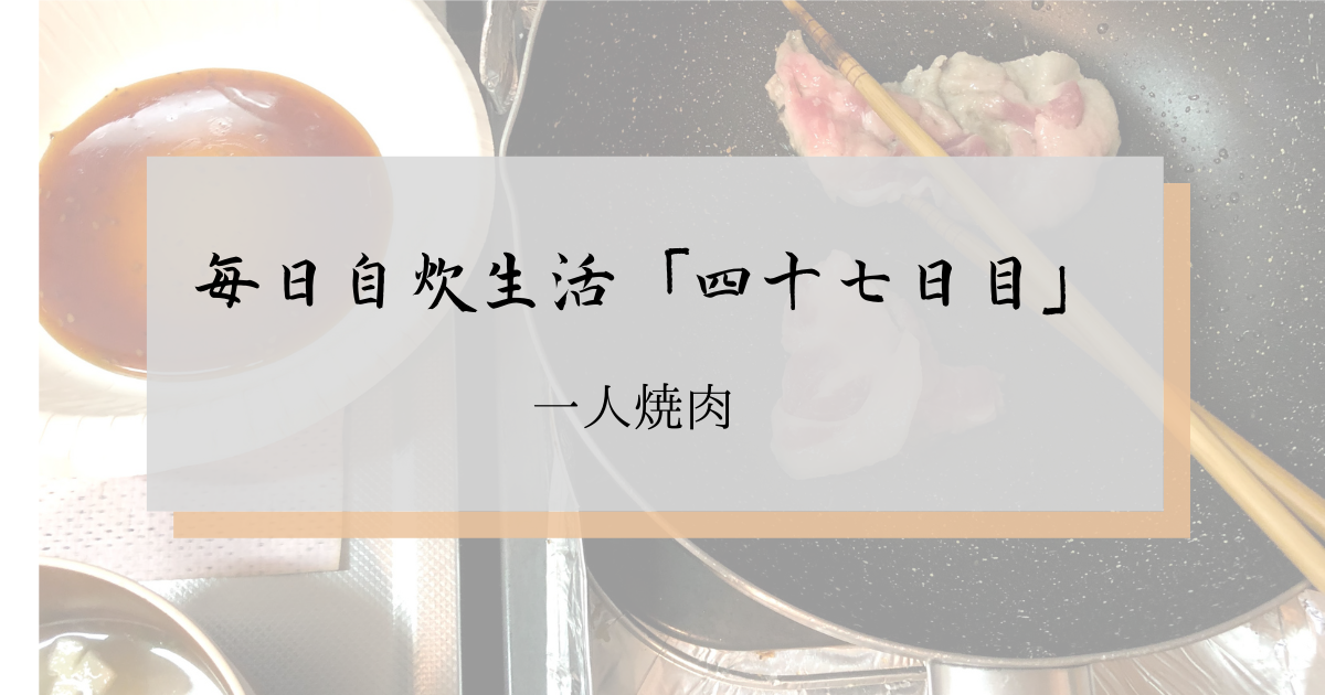 f:id:yun08120:20210602222849p:plain