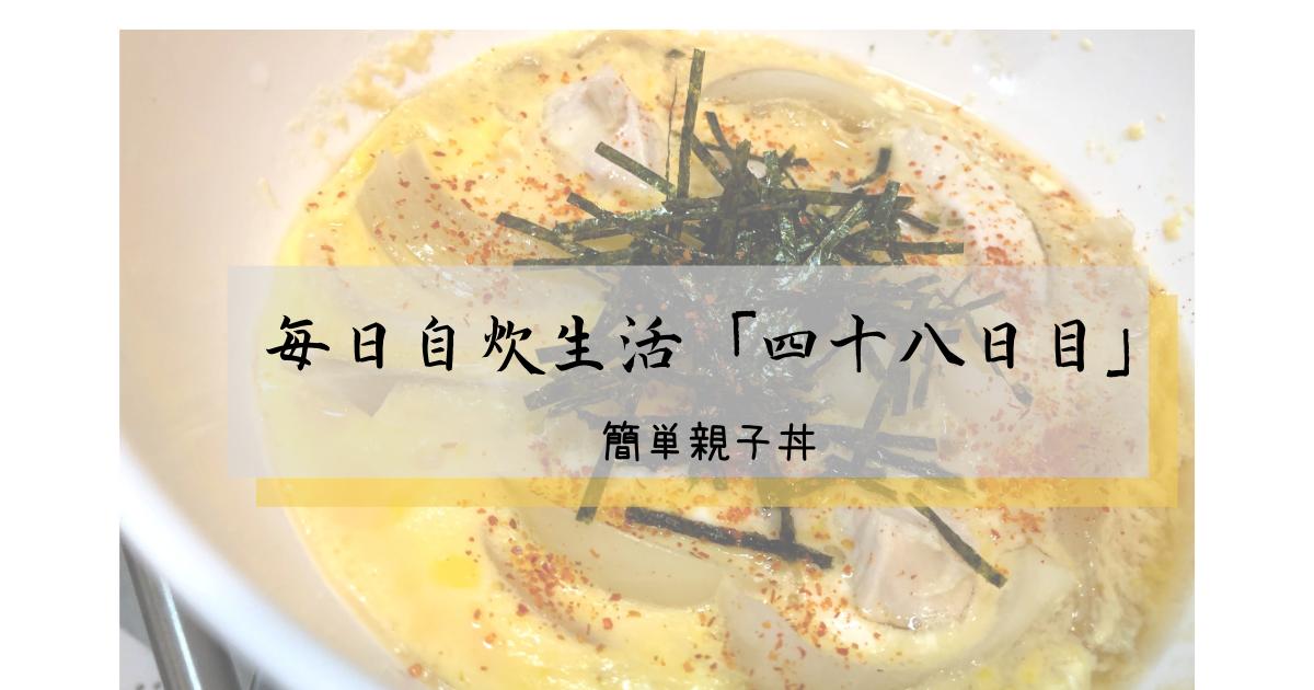 f:id:yun08120:20210603211926p:plain