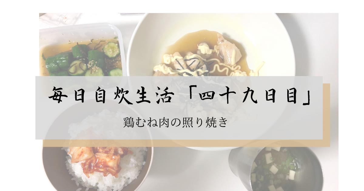 f:id:yun08120:20210604234305p:plain