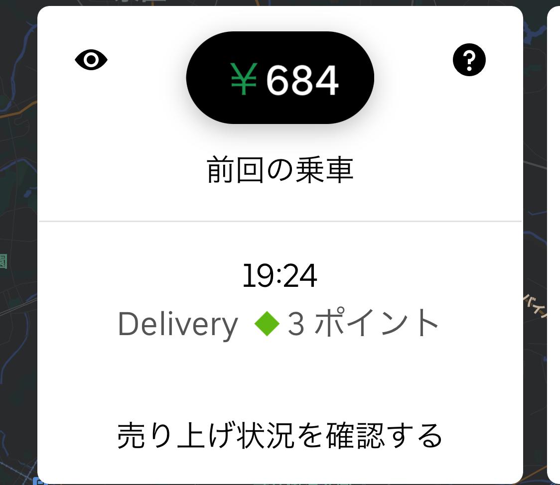 f:id:yun08120:20210614174801p:plain