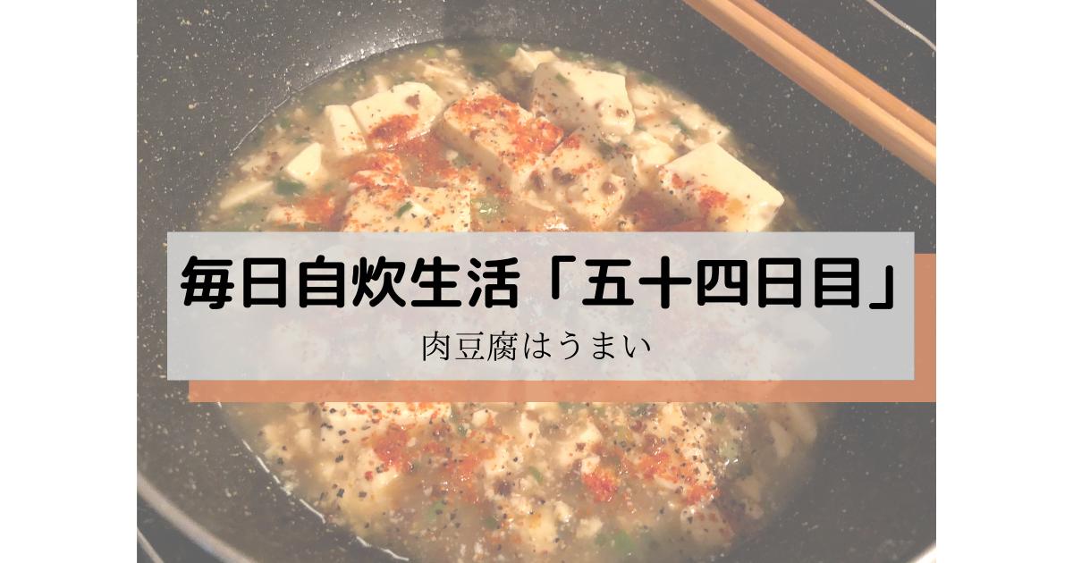f:id:yun08120:20210614204600p:plain