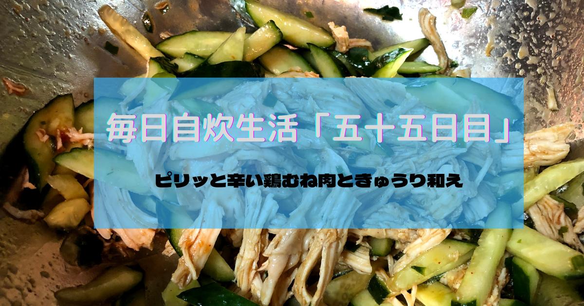 f:id:yun08120:20210615170115p:plain